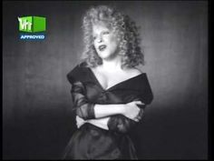 """Wind Beneath My Wings"" by Bette Midler"