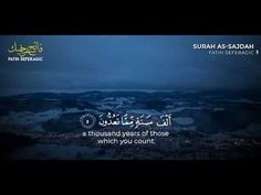 BEST SURAHS TO LISTEN TO BEFORE SLEEP | 45MIN PLAYLIST | FATIH SEFERAGIC | Relaxing Quran Recitation - YouTube