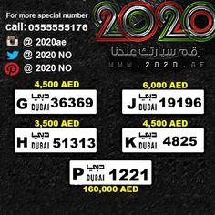 #uaenumbers #uaenumberplate #dubai #mydubai #special #Car #number #uniqe #VIP #UAE #dxb #Distinctive #emirates