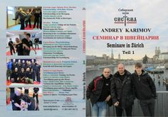 A. Karimov's  seminar in Switzerland that covers his combative series. Topics include: working and striking with the whip, training with the correct psyche and mindset, knife attack defense, removal from the line of attack and more. DVD in Russian language , but easy to follow along. 127 minutes in length in mp4 format.