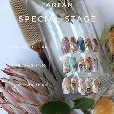 .  fanfan先生はスペシャルステージ、Riccagelステージに登場です👮  プロデュースパーツも必見✨ .  #Repost @fanfan_colorsnail ・・・  ☆☆☆  beauty world japan .  .  fanfanの @nailpartner でのスケジュールです(*´ω`*)  みんなさん会いにきてくださいね💜  沢山最新のアートしますよ(*´∇`*) Voss Bottle, Water Bottle, Japanese Nail Art, Drinks, Drinking, Water Flask, Drink, Cocktails
