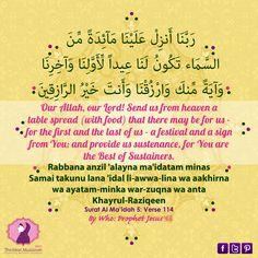 Rabbana Dua 19 – {Qur'an 5:114} | The Ideal Muslimah