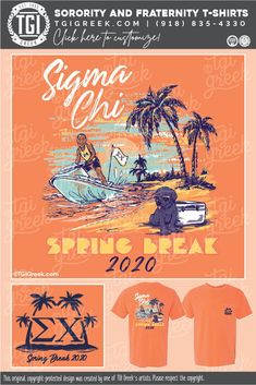 Sigma Chi shirts by TGI Greek! sorority apparel, sorority shirts, custom shirts, custom sorority shirts, custom fraternity apparel, custom tees, fraternity shirts, fraternity tshirts, spring break, sig chi, ocean, jet ski, palm tree, dog, cooler, sunset #sigmachi #springbreak #tgigreek Fraternity Shirts, Sorority And Fraternity, Sorority Outfits, Sorority Shirts, Sigma Chi, Spring Break Trips, Greek Shirts, Custom Tees, Jet Ski