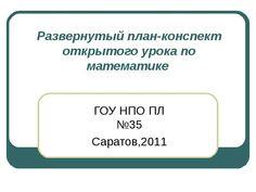 7 Класс Босова Учебник.rar