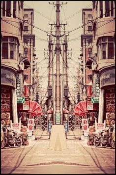 China's Bustling Streets Photoshopped Into Perfect Symmetry - My Modern Metropolis