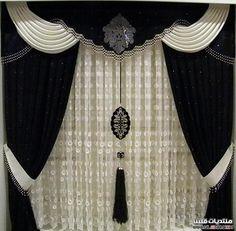 decoration2200 Set of Window Treatment Ideas Curtains & Drapes