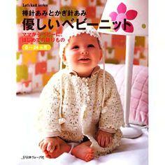 Let's knit series NV4169 Baby Knit 0-24 sp-kr_1.jpg