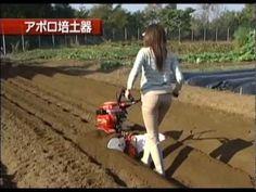 YANMAR ヤンマーミニ耕うん機 QT30 - YouTube