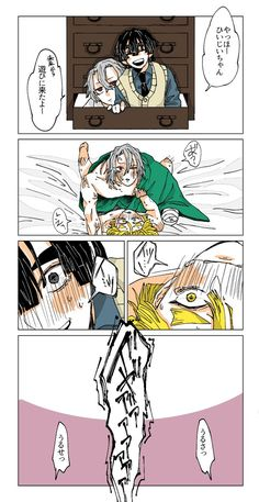 Anime Angel, Manga Anime, Anime Art, Naruto Gaara, Latest Anime, Usui, Art Corner, 7 Deadly Sins, Dragon Slayer