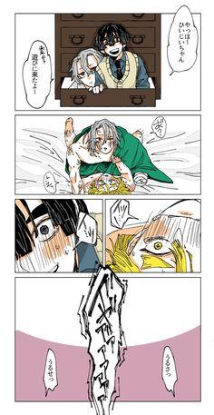 ゲイ 漫画 泣き虫
