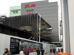 姫路経済新聞、上半期PVランキング1位は新駅ビル「ピオレ姫路」(写真ニュース)