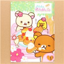 kawaii Aloha Rilakkuma Hawaii A4 plastic file folder - Folder - Stationery