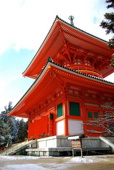 Viaje a Japon: Koyasan
