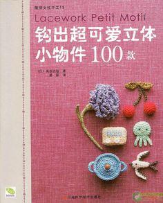 KNITTING0001 free Crochet pattern book!  No Description