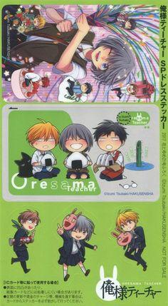 Oresama Teacher, Gekkan Shoujo Nozaki Kun, Anime, Cartoon Movies, Anime Music, Animation, Anime Shows