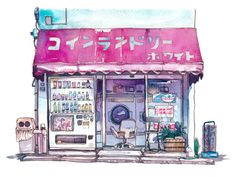 Painting a Coin Laundry sketch Art And Illustration, Building Illustration, Watercolor Illustration, Kunst Inspo, Art Inspo, Watercolor Sketch, Watercolor Paintings, Japan Watercolor, Watercolours