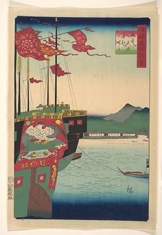 Dutch and Chinese Ships in the Harbor at Nagasaki in Hizen Province - Utagawa Hiroshige II, March 1859 (Edo period)