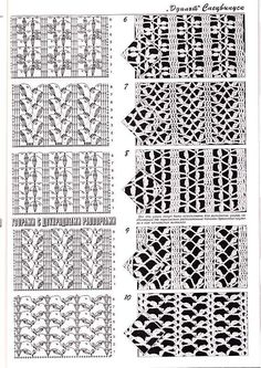gorgeous crocheted lace