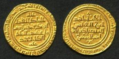 Description: Nice and heavy gold dinar from Al-Adil Abu Bakr I, the Ayyubid Sultan who ruled Egypt and Syria in the period 596-615 AH (1199 - 1218 AD). Al-Adil Abu Bakr is the fourth sultan of the Ayy