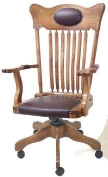 Country Marketplace - Solid Oak Banker's Leather Desk Arm Chair Antique Style, (http://www.countrymarketplaces.com/solid-oak-bankers-leather-desk-arm-chair-antique-style/)