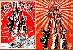 double page magazine spread Shepard Fairey - Google Search Chinese Propaganda Posters, Chinese Posters, Political Posters, Appropriation Art, Shepard Fairey Art, Kunst Poster, Quote Posters, Street Artists, Art Google