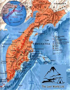 Kamchatka, Russia | ... russian 134kb in english and russian 99kb map of kronotsky national