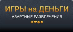 Бонусы и промокоды 2018-2019 от онлайн казино Вулкан Ставка Tech Companies, Company Logo, Logos, Logo
