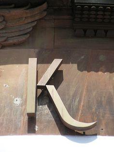 Letter 'K'