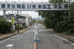 An eye-opening photo essay documents the haunting towns that were forcibly abandoned following the 2011 Fukushima Daiichi nuclear disaster.