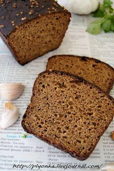 Bread Recipes Homemade Garlic 24 Ideas For 2019 Russian Bread Recipe, Best Bread Recipe, Russian Recipes, Bread Machine Recipes, Bread Recipes, Baking Recipes, Banana Recipes No Flour, Bread Packaging, Bread Shop