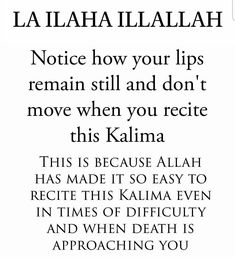 Allah Quotes, Muslim Quotes, Quran Quotes, Islamic Inspirational Quotes, Islamic Quotes, Arabic Quotes, Hindi Quotes, La Ilaha Illallah, Islamic Teachings