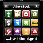 AthensBook & ask4food.gr: Η Αθήνα της γεύσης στα δάχτυλά σου  Αθήνα, 14 Μαΐου 2012 — Ο δημοφιλέστερος έξυπνος οδηγός πόλης για φορητές συσκευές γίνεται πλέον ο #1 mobile προορισμός για πληροφορίες σχετικά με την Αθήνα της γεύσης. Σε εκδήλωση που πραγματοποιήθηκε στο αμφιθέατρο της Microsoft, το AthensBook ανακοίνωσε τη συνεργασία του με τον κορυφαίο ιστότοπο κριτικής εστιατορίων της Αθήνας ask4food.gr.