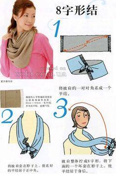 идеи по завязыванию платков и шарфов