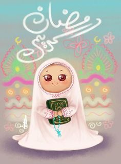 Ramadan kareem to all ! May you all have a blessed ramadan ! Ramadan Cards, Ramadan Images, Islam Ramadan, Ramadan Kareem Pictures, Ramazan Mubarak, Happy Eid Mubarak, Islamic Cartoon, Anime Muslim, Hijab Cartoon