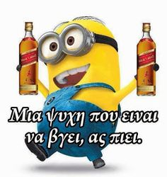 result for angry friendship quotes greek Bts Quotes, Funny Quotes, Greek Quotes, Friendship Quotes, The Funny, Minions, Picture Video, Haha, Funny Pictures