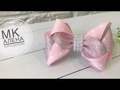 Бантик из лент 9см Из репса 4см шириной МК Канзаши Алена Хорошилова tutorial ribbon bow diy - YouTube