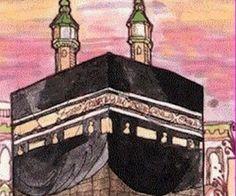 Egypt Beautiful Postcard Khana e Kaaba - $1.75 : Fdc4all, Pakistan ...