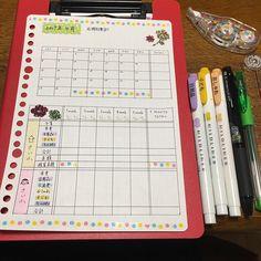 """205 Likes, 17 Comments - ♡ゆみまま♡ (@yumi_kakei) on Instagram: """"前回作ってたものからちょっとだけ変えて作り直した4月のフォーマット . 明日からいよいよ4月❗❗ 育休継続で子供が未就園児の私はなにも変化はないけど、バタバタの方が多いかな❓ .…"""""""