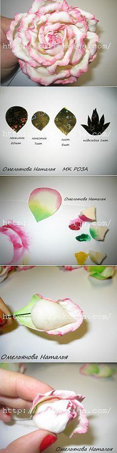 Роза из фоамирана   Своими руками — интернет журнал