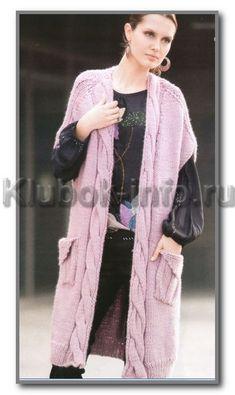 Вязание спицами. Длинный жилет с карманами и без застежки. Размер 38-40 (42-44; 46-48; 50-52) Elegant Outfit, Winter Dresses, Knit Dress, Knitwear, Knitting Patterns, Kimono Top, Vest, Sweaters, Cardigans