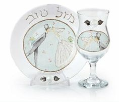 Jewish Wedding Kiddush Cup And Plate Set By World Of Judaica 32 00 You Will