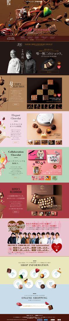 Chocolat Promenade【和菓子・洋菓子・スイーツ関連】のLPデザイン。WEBデザイナーさん必見!ランディングページのデザイン参考に(アート・芸術系)