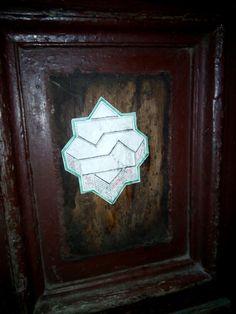 Дверь А. Монаха (HS) highsail stick