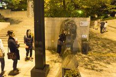 6조. 밤에 찾은 예술의 전당에서.  #공공미술 #공공미술시민발굴단