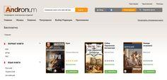 Читать нынче стало дорого. Если еще год назад в сети была прорва бесплатных электронных книг, то сейчас их приходится покупать, и недешево. Таковы последствия борьбы с пиратством, что с одной стороны хорошо для бизнеса, а с другой - плохо для внезапн...