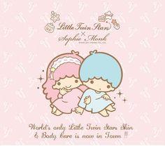 【2011】【Sophie Monk x LTS】Mask ★Little Twin Stars★