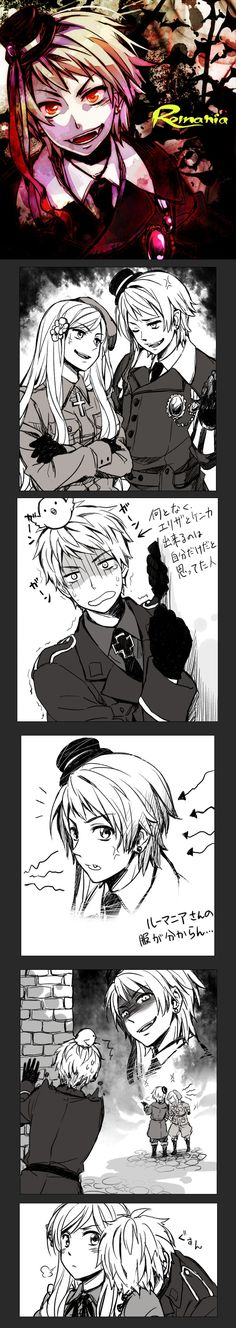 Hetalia- Romania is Prussia's competition for Hungary's attention. XD