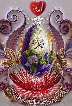 Allah In Arabic, Arabic Art, Allah Islam, Islam Muslim, Islam Quran, Muslim Pray, Allah Wallpaper, Islamic Wallpaper, Galaxy Wallpaper
