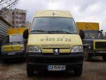 Транспортни услуги до 1.4 тона с обем до 11м³. Trucks, Vehicles, Image, Truck, Cars, Vehicle