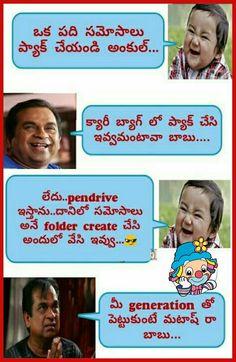 100 Best Telugu Jokes Images Telugu Jokes Jokes Telugu